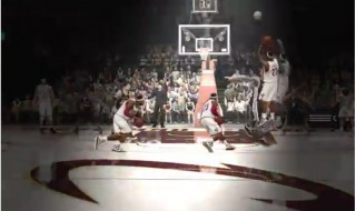 Cleveland Cavaliers LeBron James 2K15