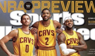 LeBron James Sports Illustrated