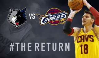 Mike Miller Wolves Return